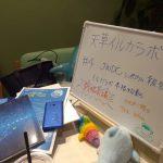 イルカラボ#4報告「日本クジライルカウォッチング協議会シンポジウム参加報告!!」
