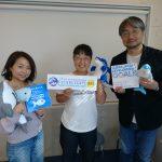 11/9 FM ヨコハマ&みつばちラジオ