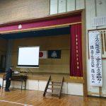 11/21 合同PTA会
