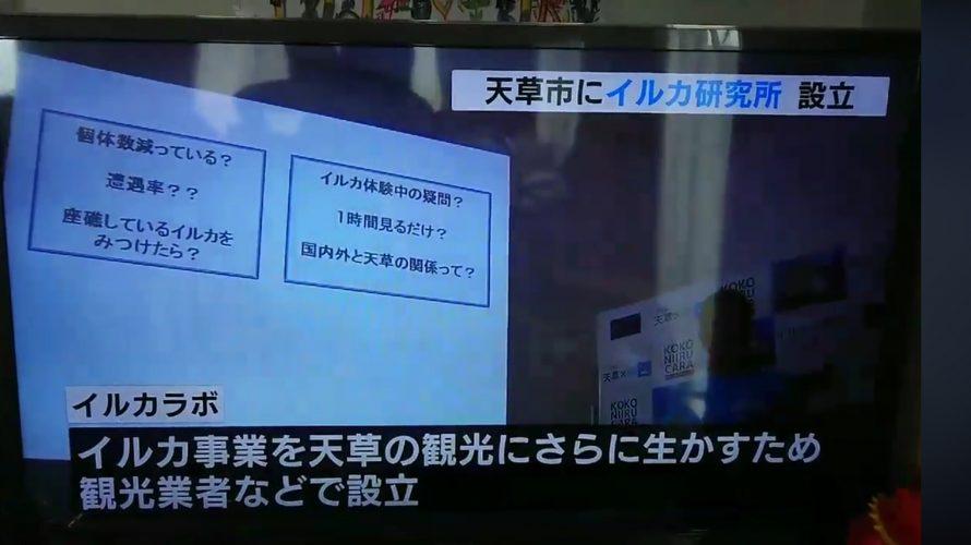RKKニュース(2018/07/05)
