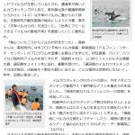 時事通信(2018/08/24)