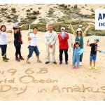 6/8 ビーチクリーン World Ocean Day