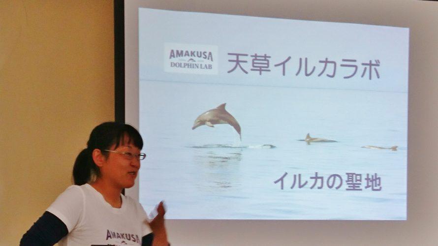 11/14 福岡ECO 動物海洋専門学校