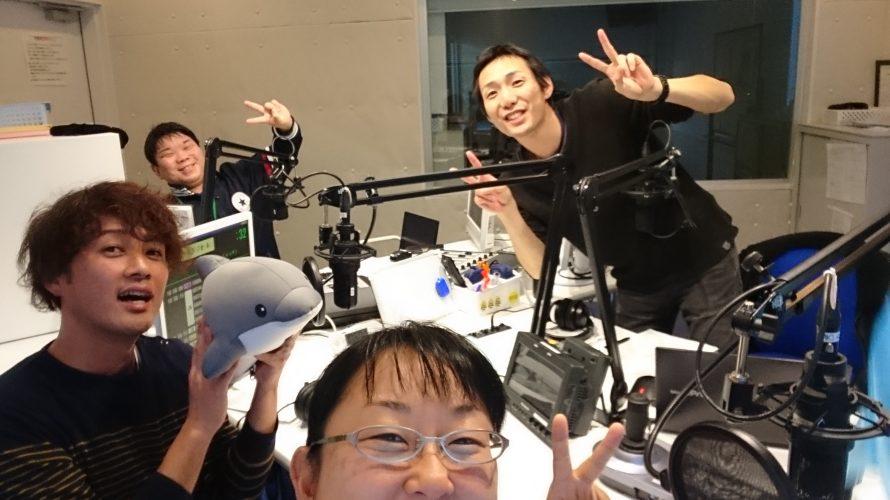 12/22 みつばちラジオ